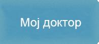 Moj doktor
